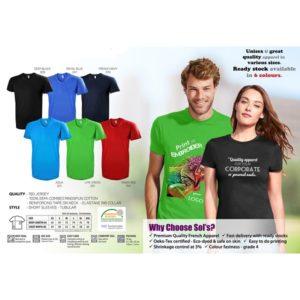 ATTS025 – T-shirt