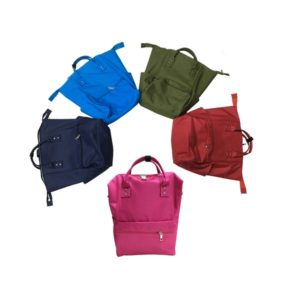 BGBP032 – Nylon Innerlining Backpack