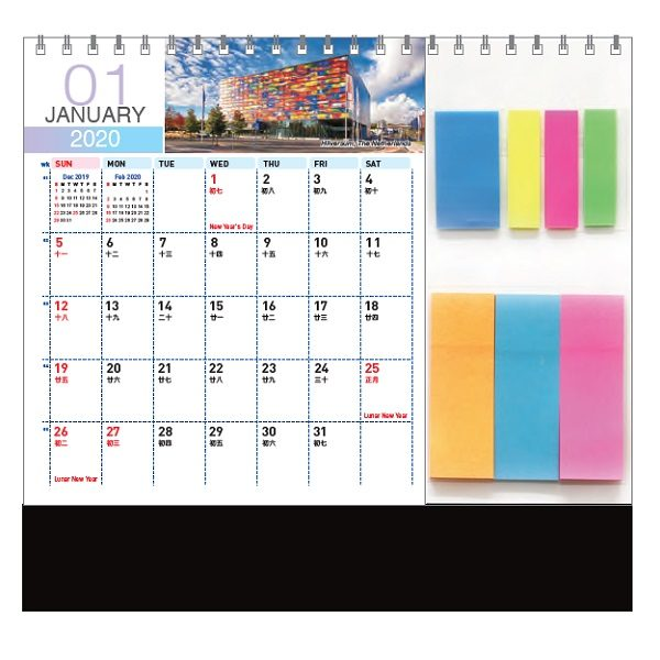 LFCL022 – (7 sheets) Wire-O Calendars with Sticky Pads