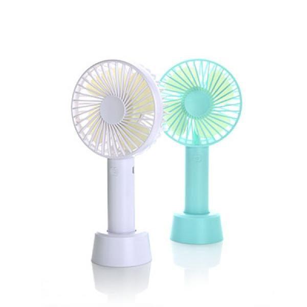 LFFA017 – Rechargeable Portable Fan