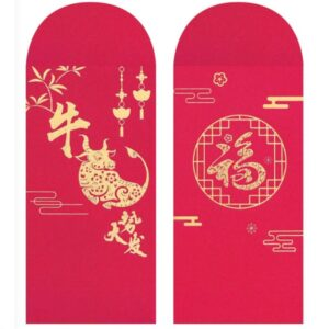 LFRP009 – red packet (Silk Cloth Paper) MOQ: 1000