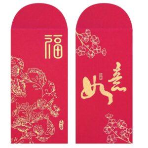 LFRP010 – red packet (Silk Cloth Paper) MOQ: 1000