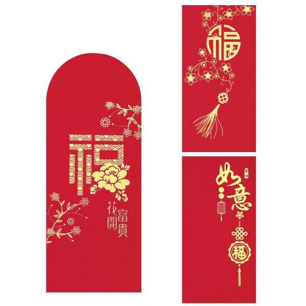 LFRP012 – red packet (Hand Feel Paper) MOQ: 1000