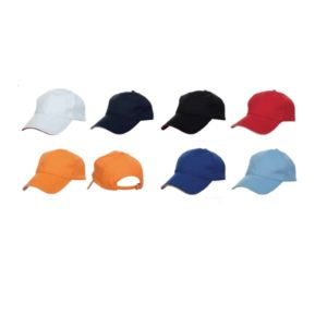 ATCP014 – Baseball 6 Panel Cap (Quick Dry)