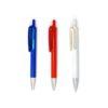 WIPR067 - Ball Pen
