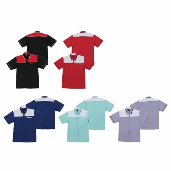 ATSH001 – Shirt