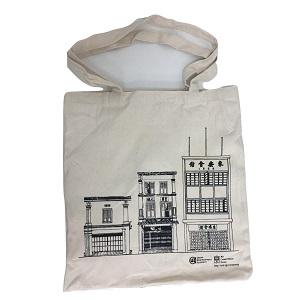 BGTS058 – Canvas Bag