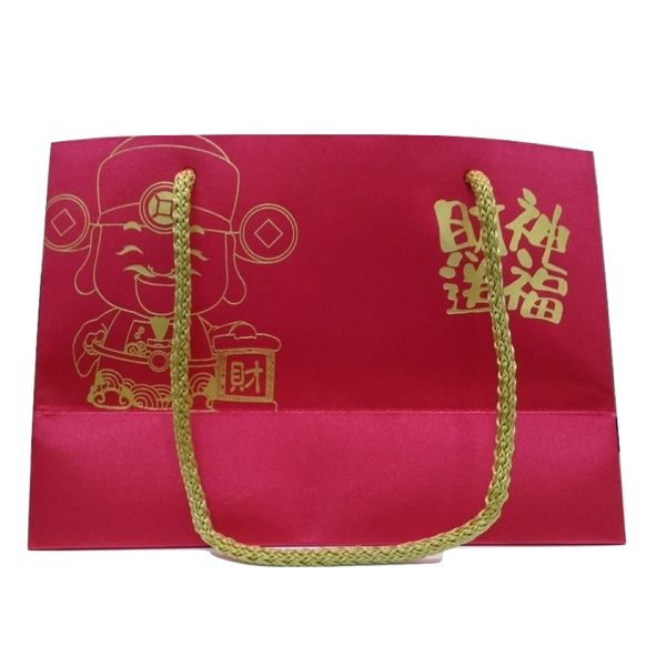 LFRP024 - Silk Cloth Paper Orange Carrier Bag