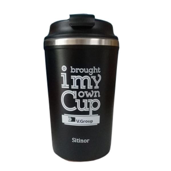 VGroup mug mockup